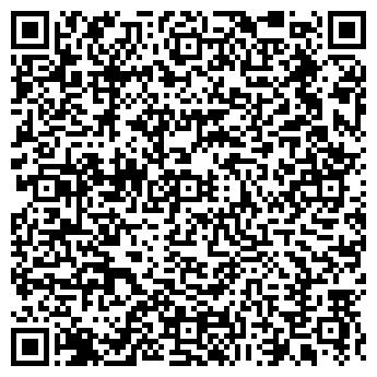 """QR-код с контактной информацией организации ООО """"АгроЛенБел"""""""