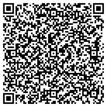 QR-код с контактной информацией организации Общество с ограниченной ответственностью ООО «ИнЖенКОДи»