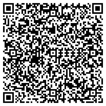 QR-код с контактной информацией организации ИП Канапако Н.А.
