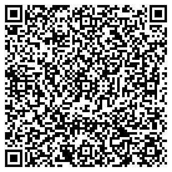 QR-код с контактной информацией организации ИП Хомчик О.Н.