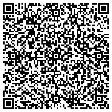 """QR-код с контактной информацией организации Частное предприятие Частное предприятие """"Артак-Сервис"""""""
