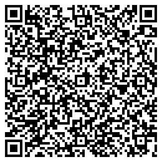 QR-код с контактной информацией организации КОРУНД ПК