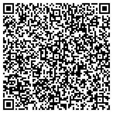 QR-код с контактной информацией организации ИООО Боспхорус Текстиль