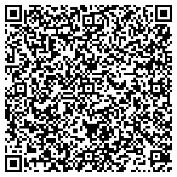 QR-код с контактной информацией организации ООО «Беллегтрейдинг»