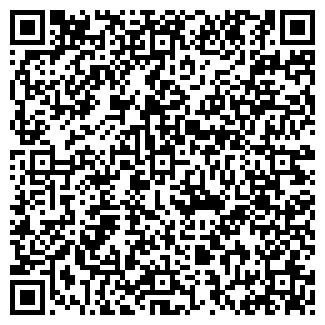 QR-код с контактной информацией организации УТЯЖЕЛИТЕЛЬ ИЛЬСКИЙ ЗАВОД