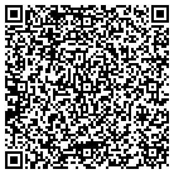 """QR-код с контактной информацией организации СООО """"Хэлден Газотек"""""""