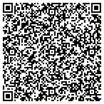 """QR-код с контактной информацией организации ОДО """"ВРЦ ЭлектронСервис"""""""