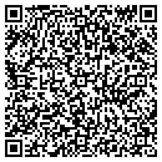 QR-код с контактной информацией организации Общество с ограниченной ответственностью ООО «БЕЛДИЗАРТ»