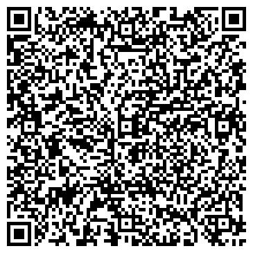 QR-код с контактной информацией организации Магазин Райдер