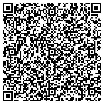 """QR-код с контактной информацией организации Совместное предприятие СООО """"Мирия логистик"""""""