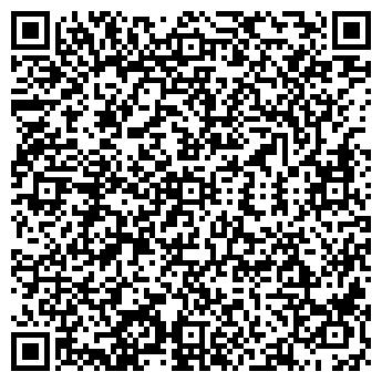 QR-код с контактной информацией организации ИП Боровик А.С.