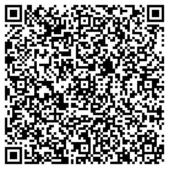 """QR-код с контактной информацией организации ООО """"Котерс"""""""