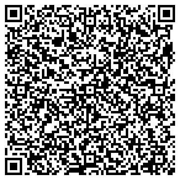 QR-код с контактной информацией организации ООО ТВК «Марля Клуб» Калита»