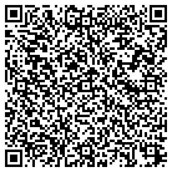 """QR-код с контактной информацией организации Компания """"ИННТЕКО"""""""