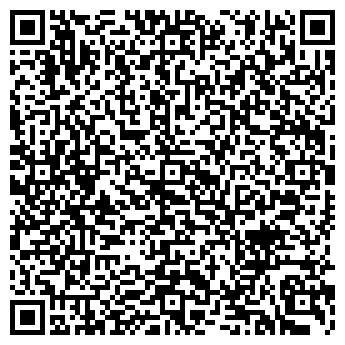 """QR-код с контактной информацией организации ТОО """"ЦКУ"""""""