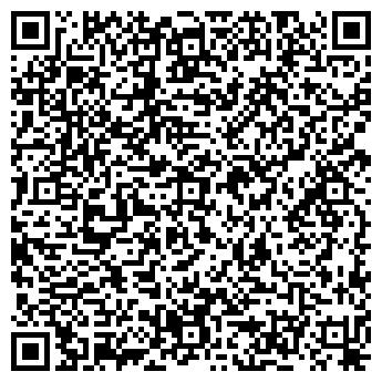 """QR-код с контактной информацией организации Субъект предпринимательской деятельности ТОО """"VAVILON"""""""