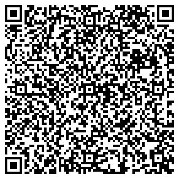 """QR-код с контактной информацией организации TОО """"ФНМ Дани-текс"""""""