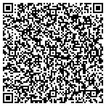 QR-код с контактной информацией организации Торговый Дом ProfiModa