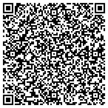 QR-код с контактной информацией организации ТОО «Опт-Текстиль»