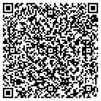 QR-код с контактной информацией организации ИП Profi Color
