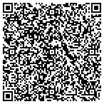 """QR-код с контактной информацией организации интернет магазин """"OTTO"""""""