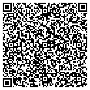 """QR-код с контактной информацией организации Другая ТОО """"КасХим"""""""