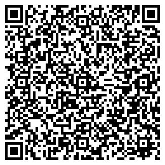 QR-код с контактной информацией организации РОБЕРТ, ЧП