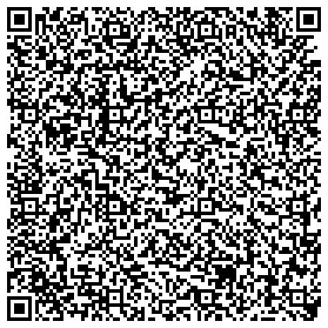 """QR-код с контактной информацией организации Общество с ограниченной ответственностью Жеке касіпкер """"Мустафаев А.С"""" (бұрынығы Ғаламарт)"""