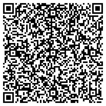 QR-код с контактной информацией организации Individual