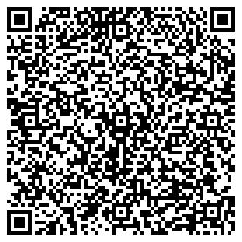 QR-код с контактной информацией организации ТОО «Мебелькомп»