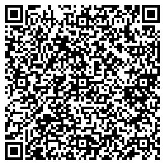 QR-код с контактной информацией организации KazComfort ТОО