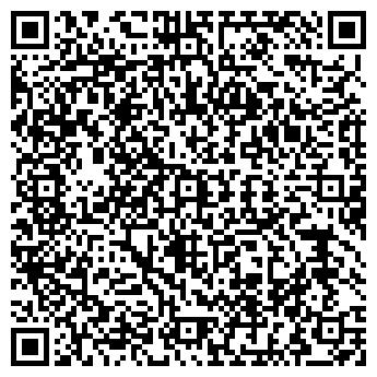 """QR-код с контактной информацией организации ТОО""""WET BLUE KZ»"""