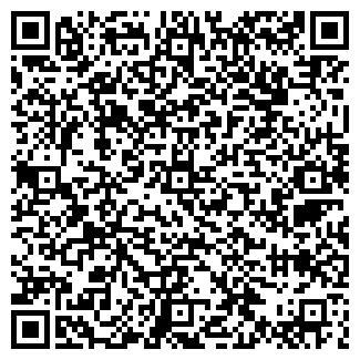 """QR-код с контактной информацией организации ТОО""""NurTekstil"""""""