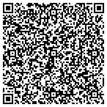 """QR-код с контактной информацией организации Интернет магазин """"Страза"""""""