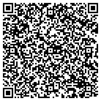 """QR-код с контактной информацией организации Салон штор """"Элегант"""""""
