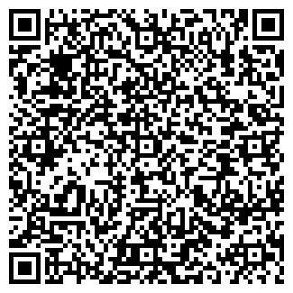"""QR-код с контактной информацией организации ИП""""ЭРМАТОВ"""""""