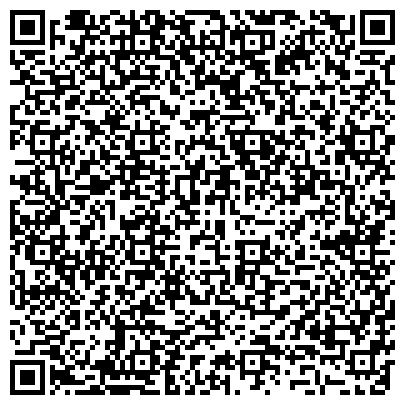 """QR-код с контактной информацией организации Общество с ограниченной ответственностью ТОО """"АЛТЫН ЖҰЛДЫЗ"""""""