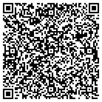 QR-код с контактной информацией организации Cateringkz