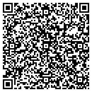 QR-код с контактной информацией организации Общество с ограниченной ответственностью Nuradil-Sauda