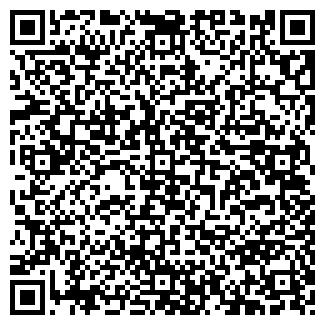 QR-код с контактной информацией организации ип Канатбаева