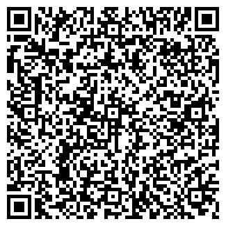 QR-код с контактной информацией организации ARMS