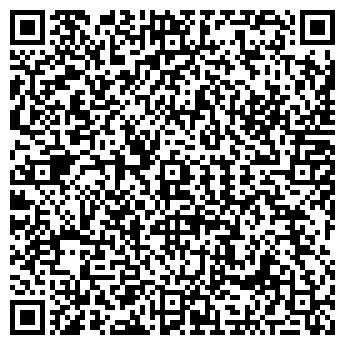 QR-код с контактной информацией организации КОРУНД-СТРОЙ ПК