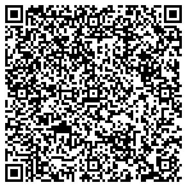 QR-код с контактной информацией организации TOO TEXTILE GENERATION