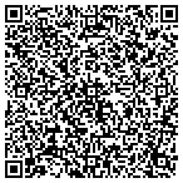 """QR-код с контактной информацией организации Интернет-магазин """"Хомяк"""""""