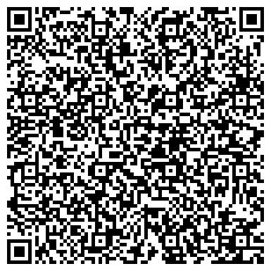 QR-код с контактной информацией организации СЛАВЯНСКАЯ ПМК