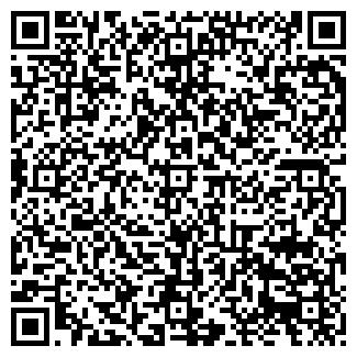 QR-код с контактной информацией организации Алпакс