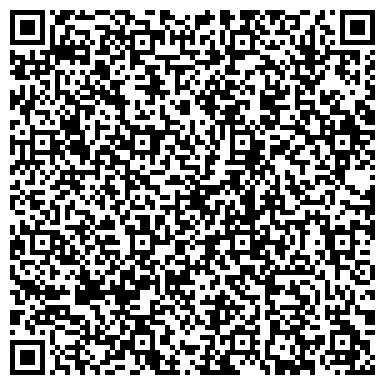 """QR-код с контактной информацией организации ООО """"КРИСТАЛЛПРОМ"""""""