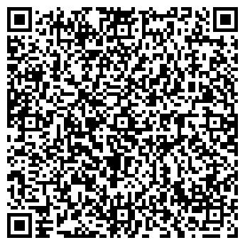 QR-код с контактной информацией организации Общество с ограниченной ответственностью ООО ТАРП УКРАИНА