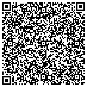 """QR-код с контактной информацией организации ООО """"Фэшн Хауз """"Лё Физе"""""""