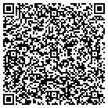 QR-код с контактной информацией организации Общество с ограниченной ответственностью ООО «Софт Вуд»